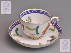 HEREND ヘレンド シノワズリ 中国趣味 ポワッソン 鯉 カップ&ソーサー 西洋美術 洋食器 z1434k