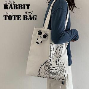 【新品】☆RABBIT DESIGN TOTE BAG☆ うさぎ柄 トートバッグ 帆布 エコバック ショッピング マザーズバッグ