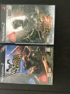 PS2 ソフト モンスターハンター 2枚 送料込み