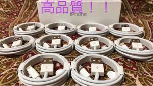 ライトニングケーブル iPhone iPad iPhone充電ケーブル