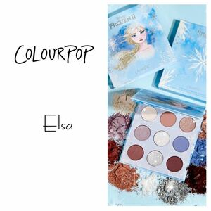 COLOURPOP アイシャドウパレット Elsa カラーポップ eyeshadow palette カラポ