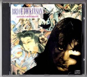 Used CD 輸入盤 ブルース・ディッキンソン Bruce Dickinson『タトゥード・ミリオネア』Tattooed Millionaire(1990年)全10曲アメリカ盤
