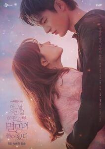 韓国ドラマ【ある日、私の家の玄関に滅亡が入ってきた】全話収録 Blu-ray ブルーレイ※2-3日発送