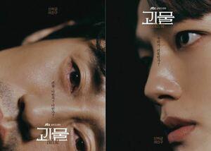 韓国ドラマ【怪物】全話収録 Blu-ray ブルーレイ※2-3日発送