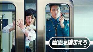韓国ドラマ【幽霊を捕まえろ】全話収録 Blu-ray ブルーレイ※2-3日発送