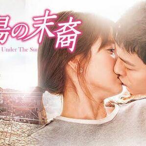 韓国ドラマ【太陽の末裔】全話収録 Blu-ray ブルーレイ※2-3日発送