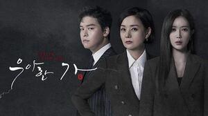 韓国ドラマ【優雅な一族】全話収録 Blu-ray ブルーレイ※2-3日発送