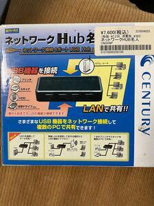 ネットワークHub名人 (CNUH4P)