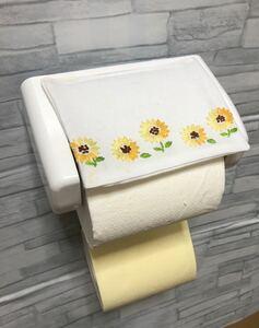 手刺繍  トイレットペーパーホルダーカバー 刺繍 ひまわり ハンドメイド ペーパーホルダー 花柄