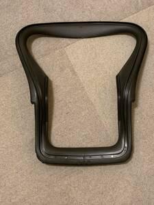 アーロンチェア Bタイプ 背フレーム 補修 修理 パーツ 部品 その1