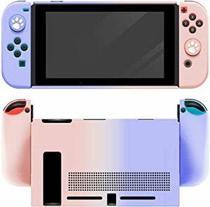 ピンク/パープル 【Nintendo switch対応・シリコンケース】スイッチ カバー 5点セット ソフトケース Joy-Co