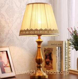大人気★新品 布シェード テーブルランプ アンティーク調 ライトアメリカ モダンインテリア 寝室 ランプ ベッドサイドランプ 卓上スタンド