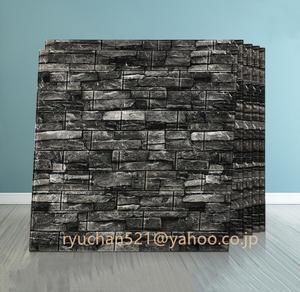 特売!品質保証 20枚 70x77cm 背景壁 3D立体レンガ模様壁紙 防水 汚い防止 カビ防止