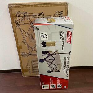 【新品・限定カラー】コールマン・アウトドアワゴン&ワゴンボード セット