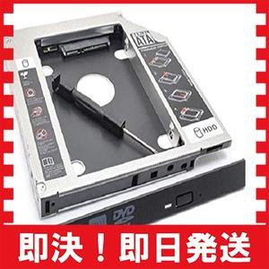 Ren He 2nd 2.5インチ HDD・SSD マウンタ 光学ドライブベイ用 SATA 3.0 ハードディスクマウンタ ノー