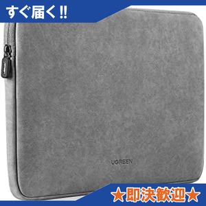 新品グレー UGREEN ノートPC ケース 13-13.3インチ MacBook Air 2018-2020 耐衝K9EY