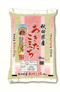 お米10kg 秋田県産あきたこまち 令和1年度産 白米