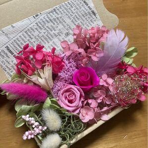 768 花材セット アジサイ/薔薇/カスミ草/インディアンコーン 他