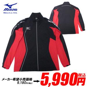 ミズノ mizuno トレーニングウェア トップス メンズ クロスシャツ 32MC503096 Lサイズ ランニング ブラック×チャイニーズレッド 10156
