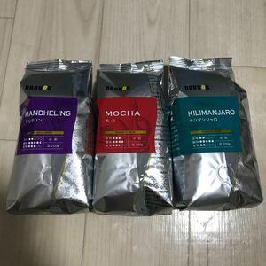 ドトールコーヒー豆 マンデリン モカ キリマンジャロ 各200g