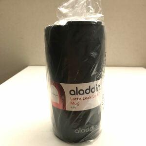 新品未使用|マグ タンブラー 237ml Aladdin ブラック 保温 保冷 水筒