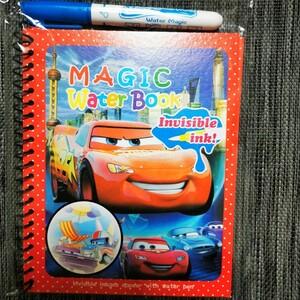 水ぬりえ magic water book カーズ