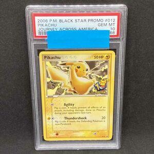 PSA10 ポケモンカード 英語 ピカチュウ 10th プロモ 海外 ポケカ (2006 Pokemon Black Star Promos 012 Pikachu Journey セブンイレブン