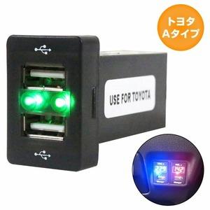 トヨタAタイプ ラクティス 100系 H17.10~H22.10 LED/グリーン 2口 USBポート 充電 12V 2.1A 増設 パネル USBスイッチホールカバー 電源