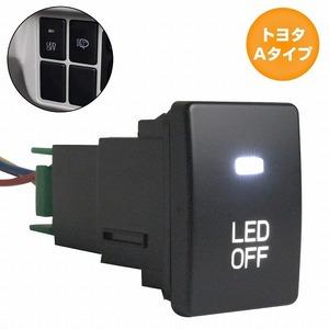 トヨタAタイプ ラクティス 100系 H17.10~H22.10 LED:ホワイト/白 ON/OFFスイッチ USBスイッチホールカバー 電源スイッチ オルタネイト式