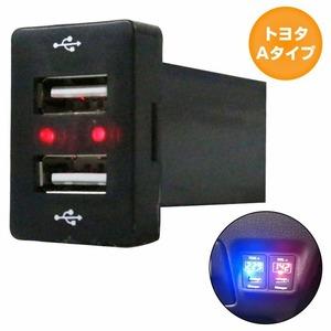 トヨタAタイプ ヴィッツ UZJ/HDJ100系 H17.2~H22.11 LED/レッド 2口 USBポート 充電 12V 2.1A 増設 パネル USBスイッチホールカバー 電源