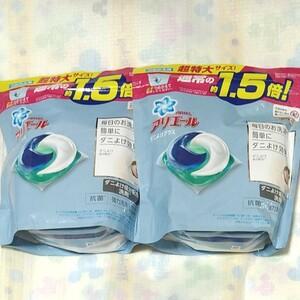 アリエールダニよけプラス  通常1.5倍  ジェルボール3D