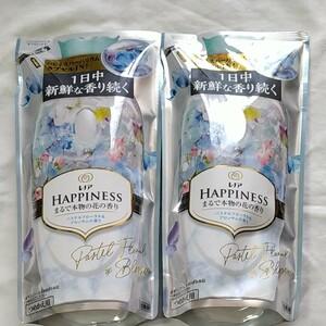 レノアハピネス 柔軟剤 詰替え用 2袋