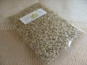 無塩、無油『素焼きひまわりの種』60g(3袋お買上げで送料無料)(組合せ購入可)