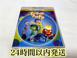 ディズニー映画 ピクサー作品 インサイド・ヘッド MovieNEX Blu-ray(本編+ボーナスディスク)2枚セット