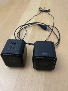 サンワサプライ USBスピーカー(ブラック) MM-SPS2UBK