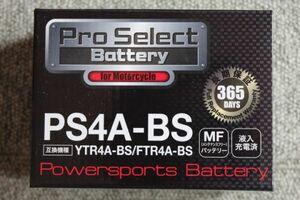 プロセレクト バッテリー PS4A-BS 【BGR4A-5 SV4A-BS YTR4A-BS FTR4A-BS RBTR4A-BS ATR4A-BS BGZ4A-BS DYTR4A-BS】と互換