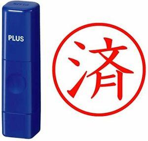 ブルー プラス 印鑑 ネームキューブ 済 ブルー 9mm IS-009NQ 58-015