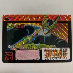 ドラゴンボールZキラカードダス本弾 第13弾 戦慄!!セルゲーム開始 512セル 1992年 当時物 Dragon Ball BANDAI バンダイ プリズム