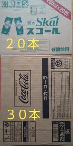 コカ・コーラ250ml×30本 愛のスコール250ml×20本の合計50本です。