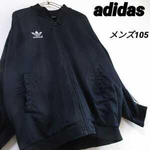 アディダス adidas メンズ105 黒 ブラック トレフォイルロゴ ジャージ トラックジャケット スポーツウェア スポーツミックス 古着MIX/I20