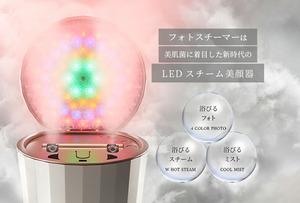 24時間以内発送 送料込 新品未開封 ヤーマン YA-MAN フォトスチーマー IS100P 定価79200円 LEDスチーム美顔器