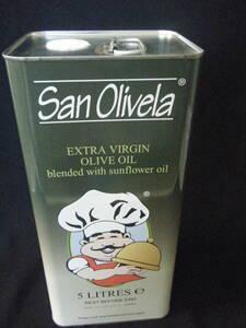 お値下げしました!激安!エキストラ・バージンオイル・食用ひまわり油、食用オリーブ油・食用調合油4.5L