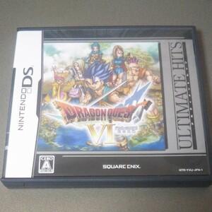 ドラゴンクエスト6 幻の大地 DSソフト