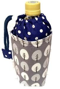 保冷 ペットボトルカバー 水筒カバー 北欧 ドット 水玉 ネイビー