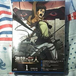 TVアニメ Blu-ray/進撃の巨人1 13/7/17発売 オリコン加盟店