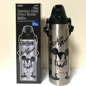 新品未使用 モードミッキー 保冷ダイレクトステンレスボトル 直飲み水筒 800ml
