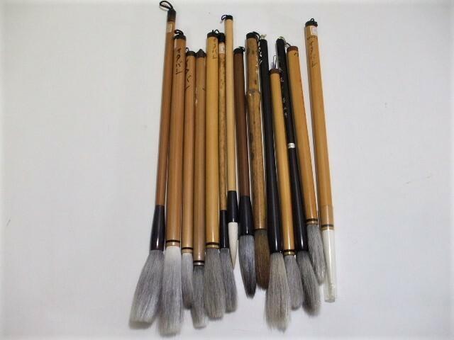 S9【元気堂】書道具 毛筆 則天 蘭秀芝英 文壽 遊神 春花 玉川堂製 色々 まとめて 14本