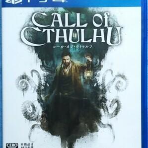 PS4 コールオブクトゥルフ CALL of CTHULHU