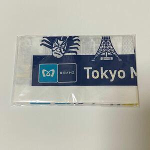 東京メトロ 手ぬぐい スタンプラリー 非売品