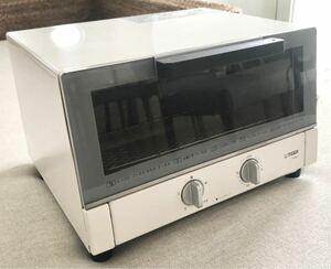 「遠赤トースターやきたて」タイガー魔法瓶 ホワイト KAM-H130